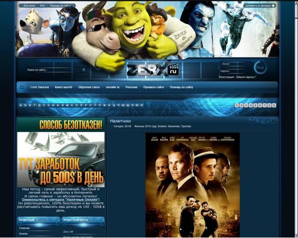 Фильмы и сериалы смотреть онлайн в хорошем качестве